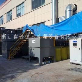 供应杭州大型废水处理设备生物处理