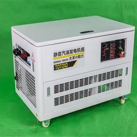 10KW静音汽油发电机三相380V