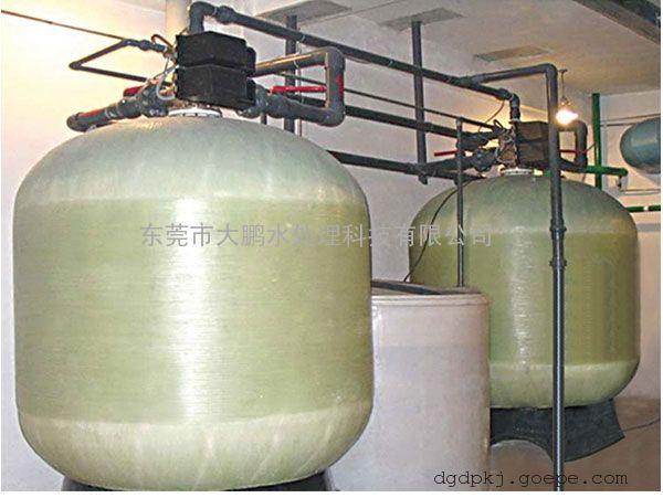 工业软化水设备 离子交换软化处理水设备 工业软化水装置