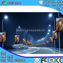 道路路灯柱子吊装P4户外防水高清全彩色LED灯杆广告显示屏华信通