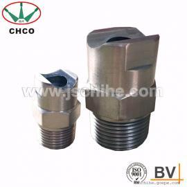 厂家直销一体式HVV清洗扇形喷嘴标准型不锈钢SS扇形喷头