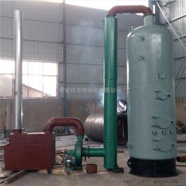 供应生物质蒸汽锅炉 0.5吨燃煤蒸汽锅炉 烧柴燃煤两用蒸酒锅炉
