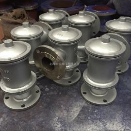 ZFQ-1防爆波纹不锈钢阻火呼吸阀