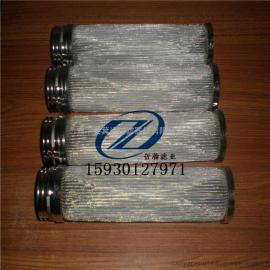 不锈钢折叠滤芯226接口螺纹接口滤芯 电厂水处理5-10微米滤芯