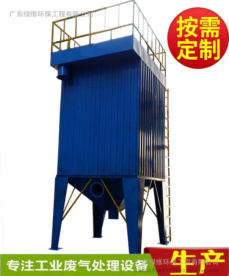惠州粉尘处理设备布袋除尘的工作原理以及应用