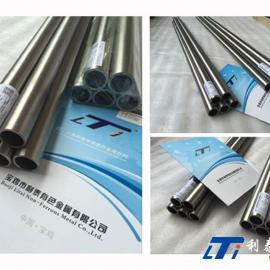 钛管_TA1钛管_TC4钛管_TA18钛管_TA9钛管_钛设备管