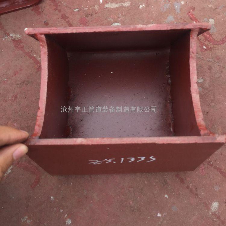 宇正销售 Z5焊接滑动支座 制造焊接滑动支座