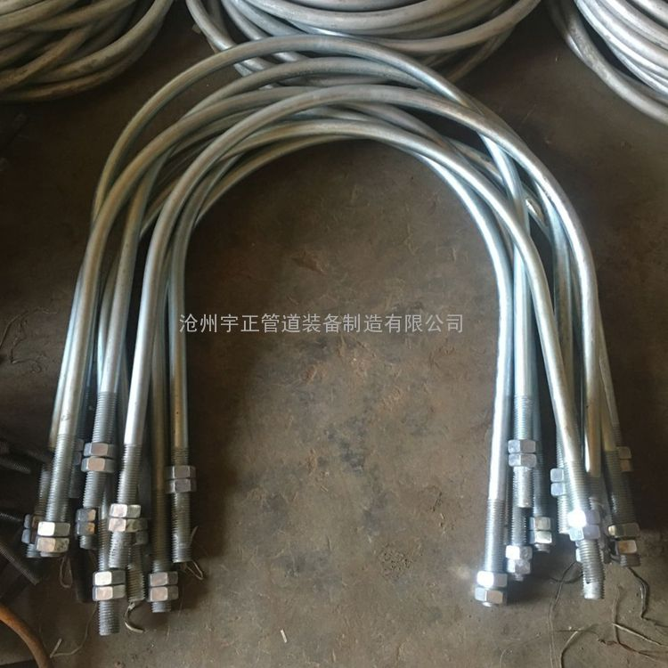 管卡 Z7管卡 碳钢管卡 镀锌管卡
