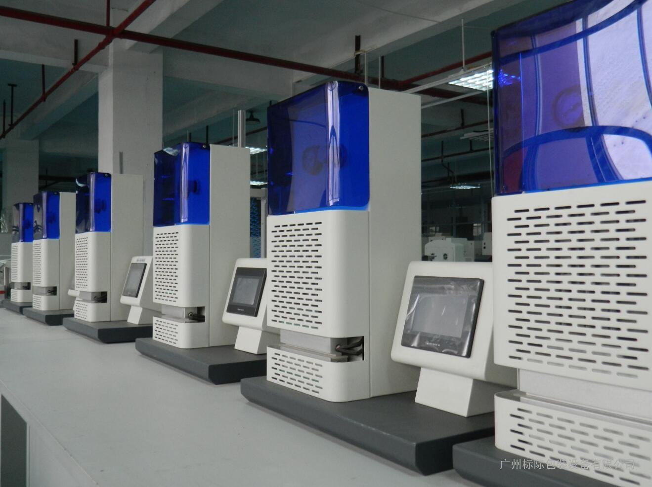 药用铝箔保护层耐热性测定仪