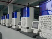 五层共挤输液用膜袋热合强度试验机
