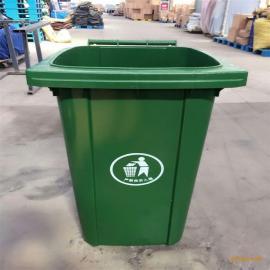 户外大号240升塑料环卫垃圾桶加厚小区室外垃圾箱