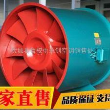 轴流风机_柜式离心风机箱_3C消防管道高温排烟风机厂家【已认证】