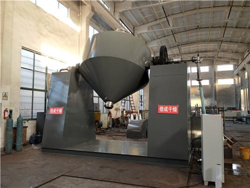 色母粒专用低温真空双锥干燥机