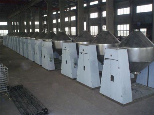 热传导式双锥回转真空干燥机