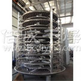 热传导圆盘式热敏性物料干燥机