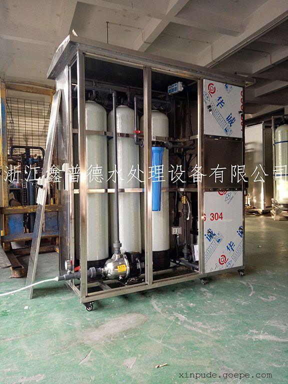 浙江厂家直销反渗透设备全覆盖室外不锈钢作业反渗透设备