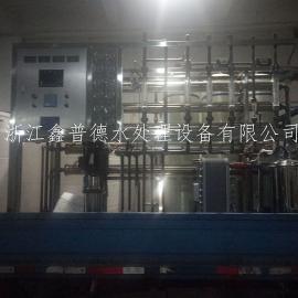 供应余姚PD-ROI-5T/H工业反渗透纯水设备厂家直销