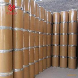 山东华恩供应荧光消除剂CCD1