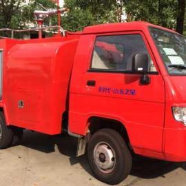 福田小型消防车适用于农村乡镇消防