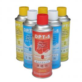 DPT-5新美达DPT-5着色渗入探伤剂渗入剂清洗剂显像剂