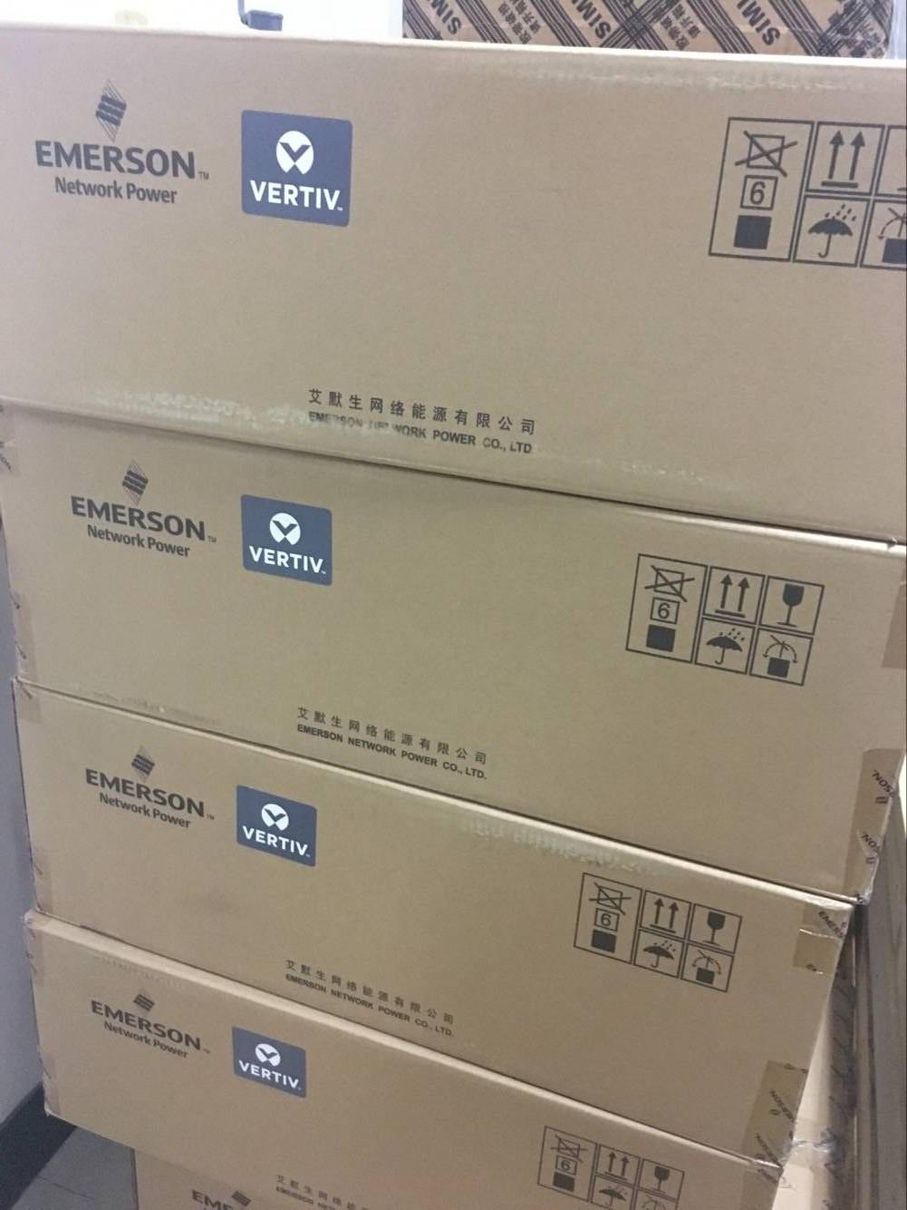 成都锂电池UPS电源