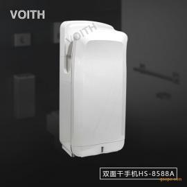 洁净室感应烘手器卫生间烘手机一流厂商福伊特VOITH