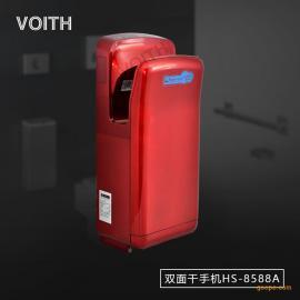 超级防爆性能远超T0TO高速干手器 VOITH福伊特防爆低噪音烘手器