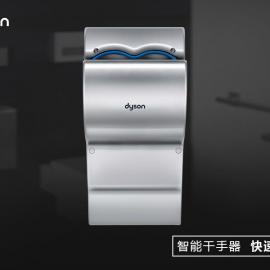 韩国进口干手机JAVA 物流到上海福伊特厂家批发双面无刷烘手器