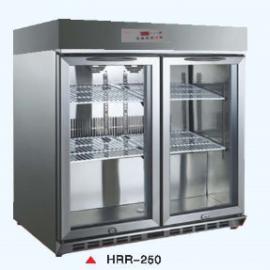 HRR-250