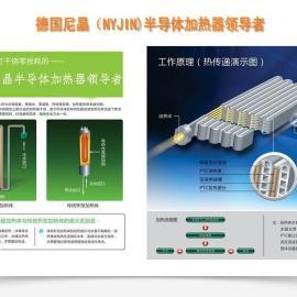 PTC陶瓷半导体加热器大小功率厂家供应