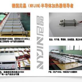陶瓷半导体加热器原理价格厂家供应各种功率PTC电锅炉煤改电