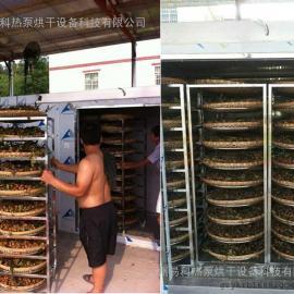 荔枝龙眼烘干机 农产品烘干 药材烘干机 省电空气能热泵烘干机