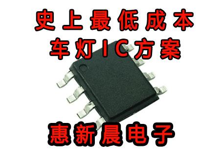 H5028B降压IC
