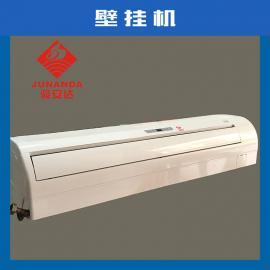 深圳壁挂式空调 大一匹明装空调 FP-68B走水壁挂机