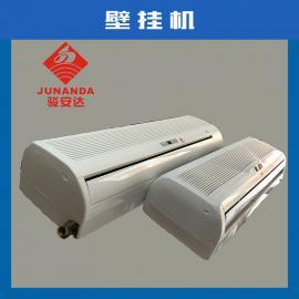 广州壁挂式空调 走水壁挂机 大一匹明装空调 厂家