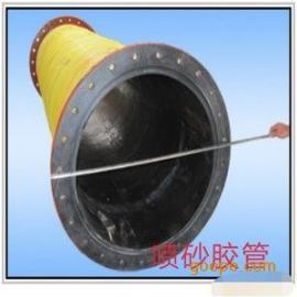 低压夹布胶管@江苏喷砂胶管厂@喷砂胶管生产厂家