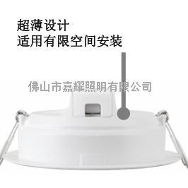 上海飞利浦代理3.5WLED筒灯
