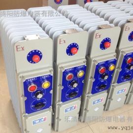 BDN58防爆电热油汀(ⅡB)