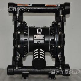 东泉QBY气动隔膜泵厂家,气动隔膜泵,QBK隔膜泵