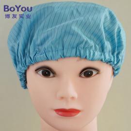 蓝色防静电条纹浴帽磨菇帽无沿帽工作帽车间防尘防护帽子