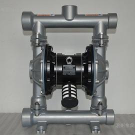 铝合金QBY气动隔膜泵 隔膜泵厂家