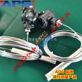 天津投入式液位计,APG集气筒式液位计,静压液位计
