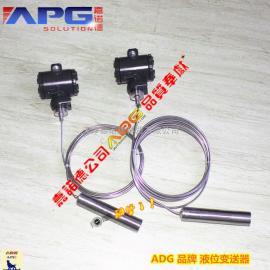 投入式液位计,天津投入式液位计5米,投入式液位计安装