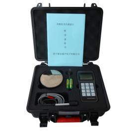 LH120便携式硬度计