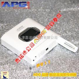 ATH3壁挂式温湿度传感器