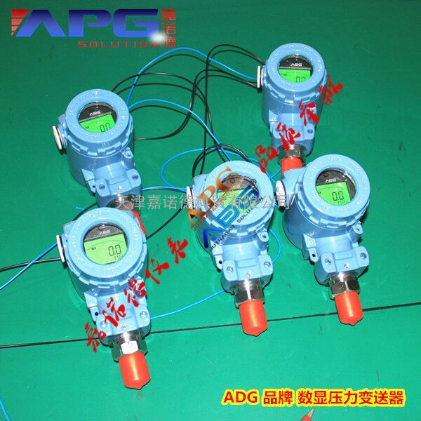 压力变送器,LCD智能压力变送器,LED数字压力变送器