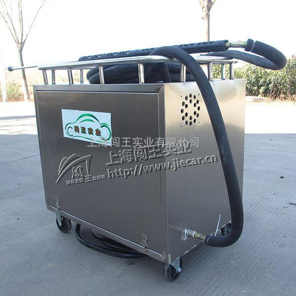 闯王CWD32A呼和浩特电加热油污清洗商机 油污冷热水清洗机