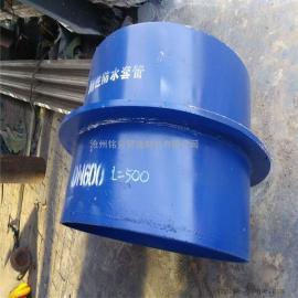国标02S404刚性柔性防水套管A型B型柔性防水套管穿墙预埋套管