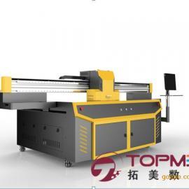 PP板打印机魔方打印机uv平板打印机积木打印机文具打印机