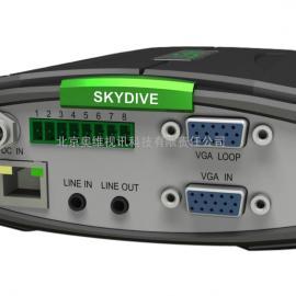 VGA接口单路高清编码器奥维视讯